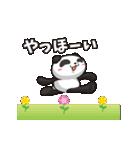 とにかくよく動くパンダ(個別スタンプ:16)