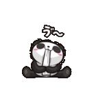 とにかくよく動くパンダ(個別スタンプ:21)