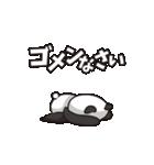 とにかくよく動くパンダ(個別スタンプ:24)