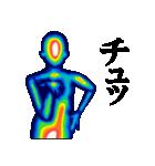サーモグラフィー女子(個別スタンプ:04)