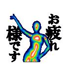 サーモグラフィー女子(個別スタンプ:09)
