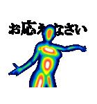 サーモグラフィー女子(個別スタンプ:12)