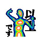 サーモグラフィー女子(個別スタンプ:24)