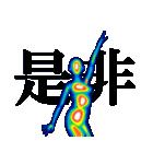 サーモグラフィー女子(個別スタンプ:25)
