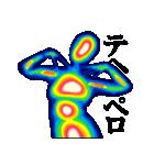 サーモグラフィー女子(個別スタンプ:31)