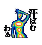 サーモグラフィー女子(個別スタンプ:37)