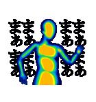 サーモグラフィー女子(個別スタンプ:39)