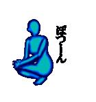 サーモグラフィー女子(個別スタンプ:40)