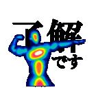 サーモグラフィー男子(個別スタンプ:01)