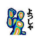 サーモグラフィー男子(個別スタンプ:03)