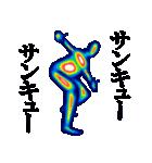サーモグラフィー男子(個別スタンプ:04)
