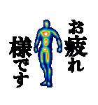サーモグラフィー男子(個別スタンプ:05)