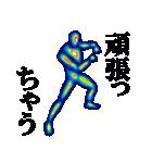 サーモグラフィー男子(個別スタンプ:07)