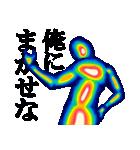 サーモグラフィー男子(個別スタンプ:08)