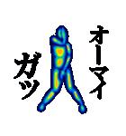 サーモグラフィー男子(個別スタンプ:09)