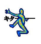 サーモグラフィー男子(個別スタンプ:10)
