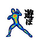 サーモグラフィー男子(個別スタンプ:14)