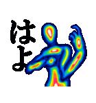 サーモグラフィー男子(個別スタンプ:15)