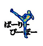 サーモグラフィー男子(個別スタンプ:17)