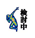サーモグラフィー男子(個別スタンプ:18)