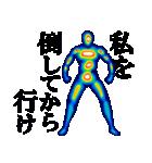 サーモグラフィー男子(個別スタンプ:19)