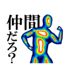 サーモグラフィー男子(個別スタンプ:20)