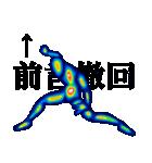 サーモグラフィー男子(個別スタンプ:21)