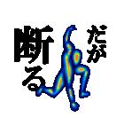 サーモグラフィー男子(個別スタンプ:22)