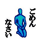 サーモグラフィー男子(個別スタンプ:24)