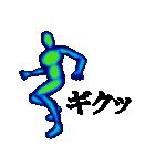 サーモグラフィー男子(個別スタンプ:25)