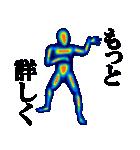 サーモグラフィー男子(個別スタンプ:27)