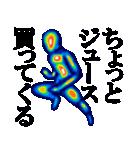 サーモグラフィー男子(個別スタンプ:30)