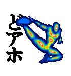 サーモグラフィー男子(個別スタンプ:32)