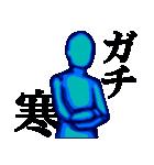 サーモグラフィー男子(個別スタンプ:33)