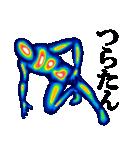 サーモグラフィー男子(個別スタンプ:34)