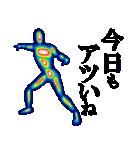 サーモグラフィー男子(個別スタンプ:35)