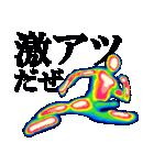 サーモグラフィー男子(個別スタンプ:36)