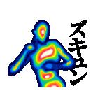 サーモグラフィー男子(個別スタンプ:37)