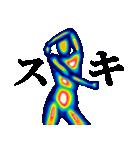 サーモグラフィー男子(個別スタンプ:38)