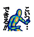 サーモグラフィー男子(個別スタンプ:39)