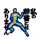 サーモグラフィー男子(個別スタンプ:40)