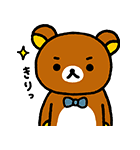 リラックマ~ゆるっと毎日~(個別スタンプ:02)
