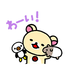 リラックマ~ゆるっと毎日~(個別スタンプ:05)