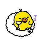 リラックマ~ゆるっと毎日~(個別スタンプ:06)