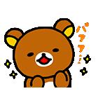 リラックマ~ゆるっと毎日~(個別スタンプ:07)