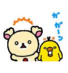 リラックマ~ゆるっと毎日~(個別スタンプ:10)
