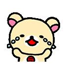 リラックマ~ゆるっと毎日~(個別スタンプ:11)