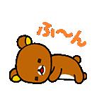 リラックマ~ゆるっと毎日~(個別スタンプ:13)