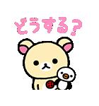 リラックマ~ゆるっと毎日~(個別スタンプ:14)