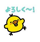 リラックマ~ゆるっと毎日~(個別スタンプ:15)